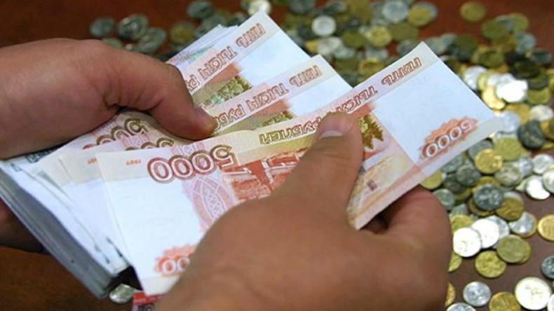 Зарплаты россиян, обладающих редкими профессиями, будут расти