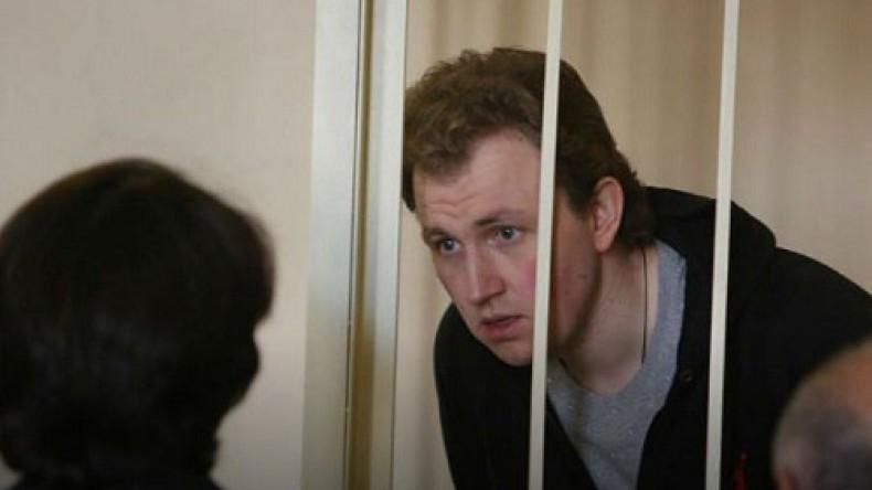 Бывший проректор Петербургского госуниверситета сервиса и экономики сбежал из суда
