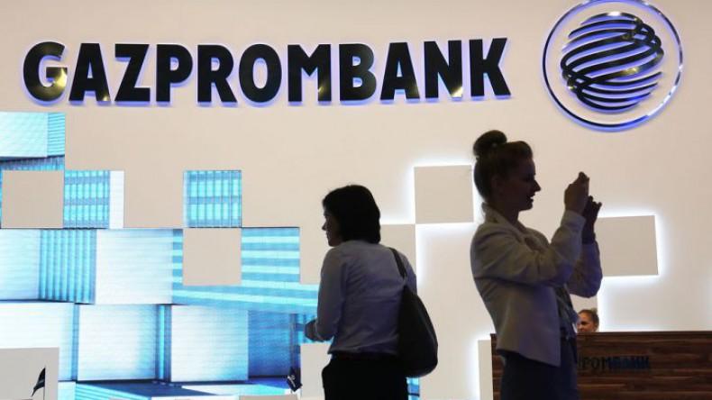 «Дочке» Газпромбанка в Швейцарии запретили привлекать частных клиентов