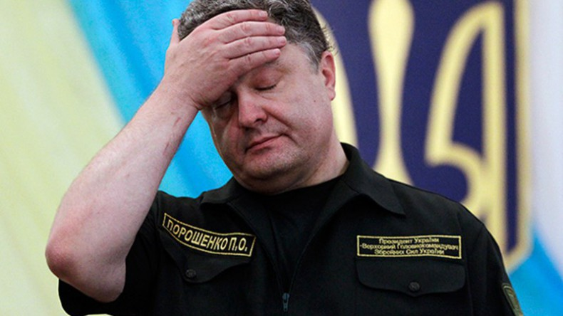 Бывший завод Порошенко в Севастополе передан в федеральную собственность