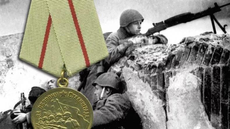 В России впервые официально отмечают разгром фашистских войск под Сталинградом