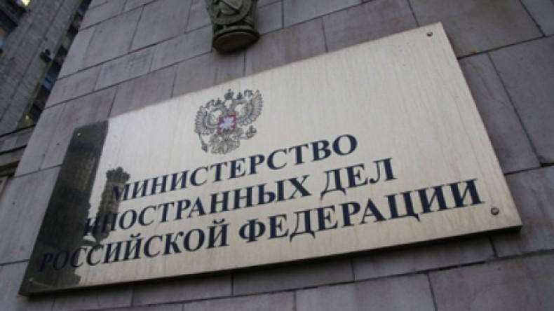 МИД России: содержание новой ядерной доктрины США вызвало глубокое разочарование