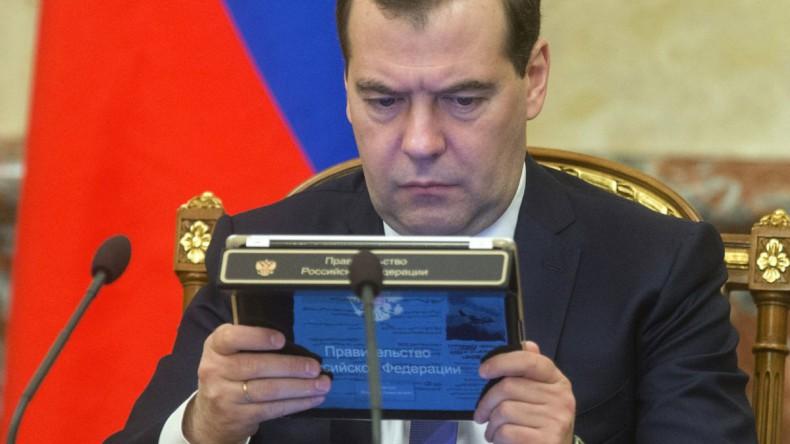 Учителя уволили после жалобы Медведеву на низкую зарплату