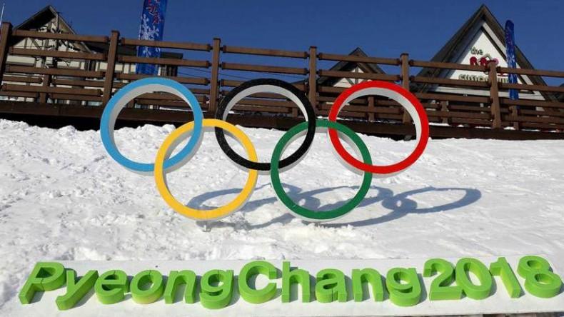 Шесть российских сборных отказались участвовать в церемонии открытия Олимпиады