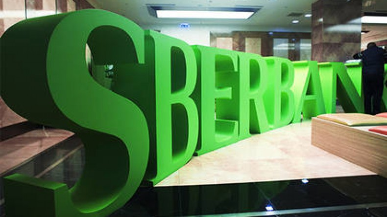 Сбербанк впервые решил поработать за «Спасибо»