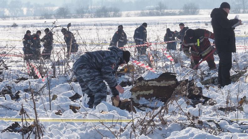 МАК опубликовал версию причин авиакатастрофы Ан-148
