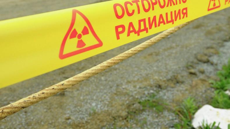 Жители России получили сообщения о радиационной угрозе