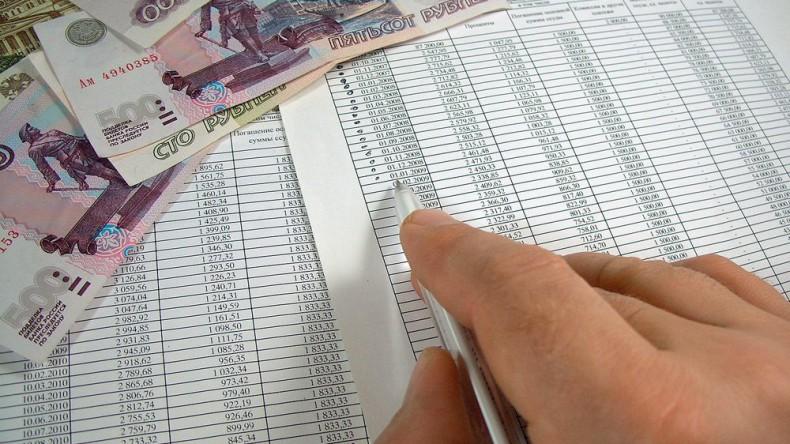 В России изменен порядок погашения долгов по кредитам