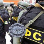 Полномочия ФСБ собираются расширить