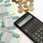 Ставку налога для самозанятых предлагают установить на уровне 6%