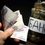 Вкладчики банков-банкротов смогут получать страховое возмещение через Интернет