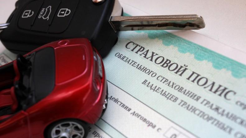 Российские автовладельцы перестали покупать полисы ОСАГО