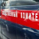 В Волгограде женщина выбросила младенца в мусоропровод