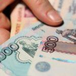 Расходы на пенсии сократят на 51,5 млрд рублей