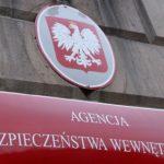 Польские спецслужбы обвинили россиянку в деятельности против страны