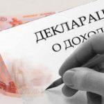 В России найдены депутаты, живущие за чертой бедности