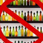 Из слабоалкогольных напитков исчезнут тонизирующие вещества