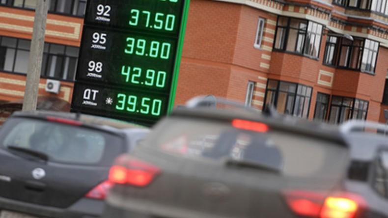 Правительство призвало регионы контролировать цены на автозаправочных станциях