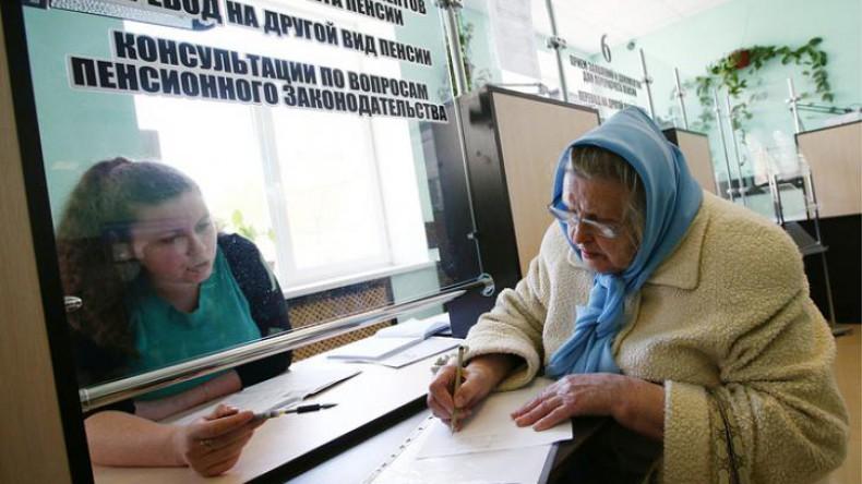 Пенсионный возраст ждет определенности