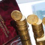 Силуанов о размере пенсий: 20 тысяч рублей к 2024 году