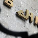 Мир ждет новый банковский кризис