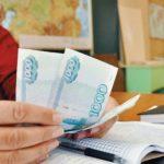 Каждый пятый учитель подумывает уйти из школы из-за низкой зарплаты