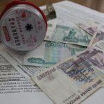 С 1 июля начнётся ежегодное повышение коммунальных тарифов