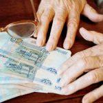 В Госдуме рассмотрят законопроект о наследовании пенсии