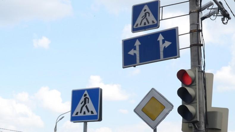 В Москве появились гибкие дорожные знаки