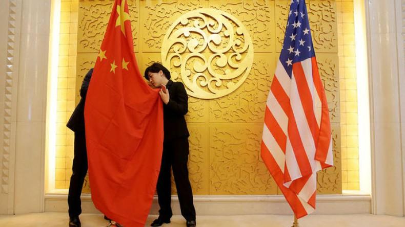 США ввели очередные пошлины против Китая на $200 млрд