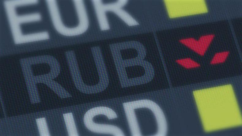 Доллар впервые с 2016 года поднялся выше 66 рублей