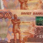Рубль закрывает худший месяц с начала года