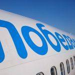 «Победа» заявила о повышении минимальной стоимости провоза багажа