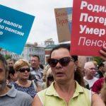 В Петербурге согласован очередной митинг против повышения пенсионного возраста