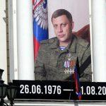 Стали известны подробности подготовки покушения на Захарченко