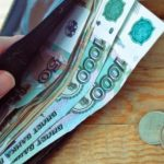 С 2019 года правительство увеличит МРОТ на 117 рублей