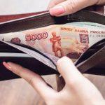 Реальные доходы россиян в августе снизились на 0,9% в годовом выражении