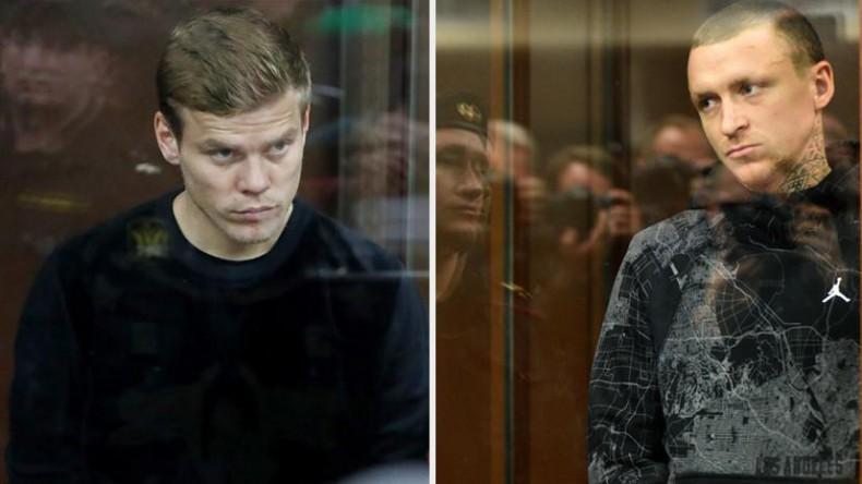 Кокорин и Мамаев арестованы до 8 декабря