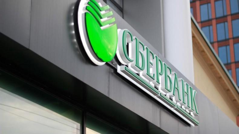 Сбербанк увеличил ставки по всем рублевым вкладам