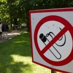 Минздрав будет ужесточать меры по борьбе с курением