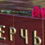 В Керчи началась церемония прощания с погибшими в колледже