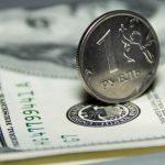 Курсы валют на 16 ноября 2018 года