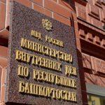 Названа должность отца изнасилованной начальниками МВД дознавателя