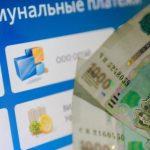 Коллекторы намерены заняться взысканием долгов граждан по оплате услуг ЖКХ