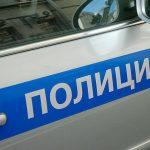 В Москве зверски убиты женщина и ее сын