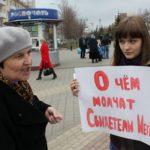 В Крыму прошли обыски в домах