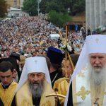 Создание новой православной церкви Украины вновь перенесено