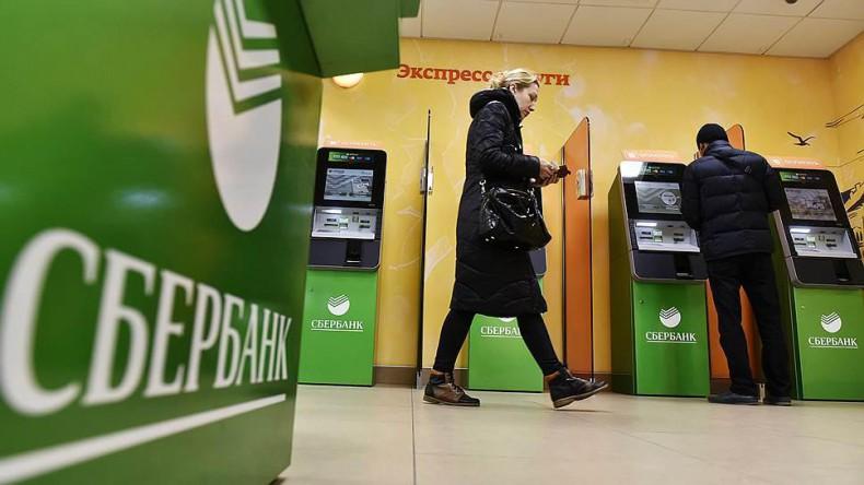 Сбербанк изменил правила перевода средств на кредитную карту