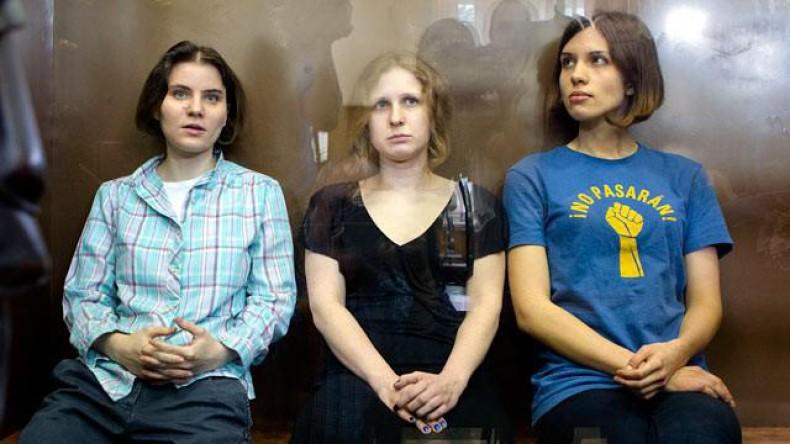 ЕСПЧ обязал Россию выплатить компенсацию участницам Pussy Riot