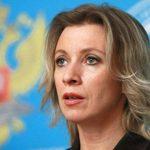 МИД РФ: Киев намерен устроить вооруженную провокацию в Донбассе